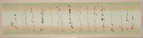 第68回滋賀県美術展覧会(書の部)佳作「わが宿」