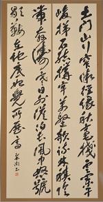 第68回滋賀県美術展覧会(書の部)特選「杜甫詩」