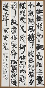 第68回滋賀県美術展覧会(書の部)特選「今を生きる」