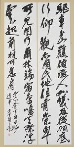 第68回滋賀県美術展覧会(書の部)特選「袁年詩」