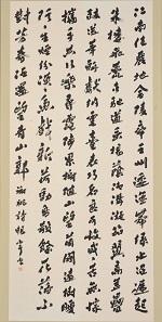 第68回滋賀県美術展覧会(書の部)特選「謝朓詩」