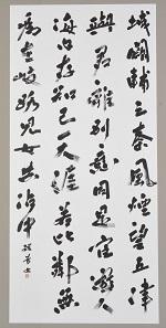 第68回滋賀県美術展覧会(書の部)特選「王勃詩」