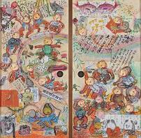 第69回滋賀県美術展覧会(平面の部)特選「おもり詩メドレー」