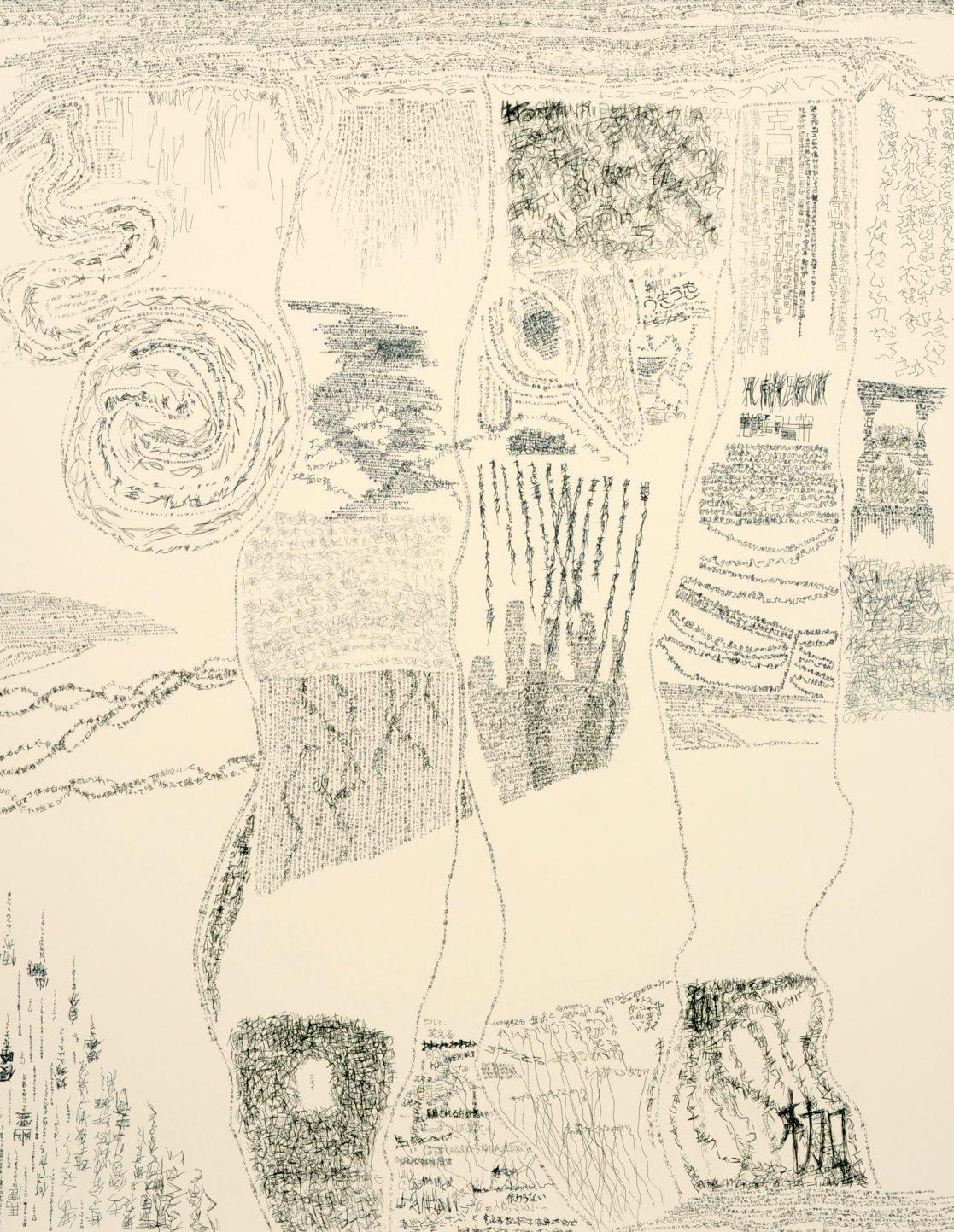 第70回滋賀県美術展覧会(平面の部)特選「柵」