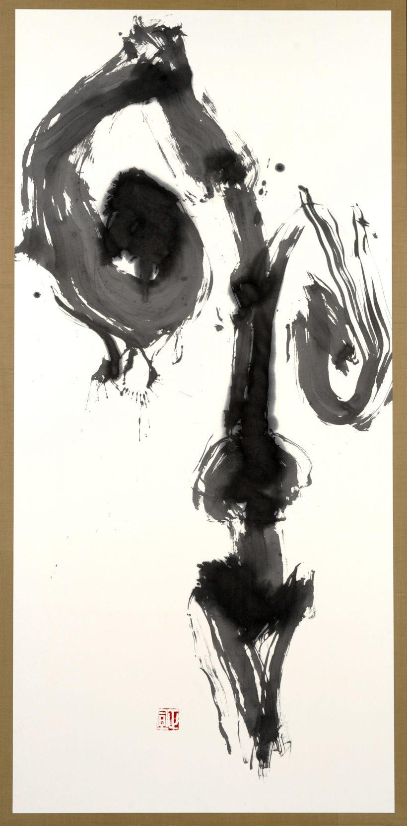 第70回滋賀県美術展覧会(書の部)特選「羊」