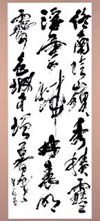 第71回滋賀県美術展覧会(書の部)特選「祖詠詩」