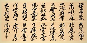 第71回滋賀県美術展覧会(書の部)特選「唐詩二首」