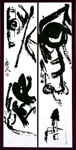 第72回滋賀県美術展覧会(書の部)佳作「憑高眺遠」