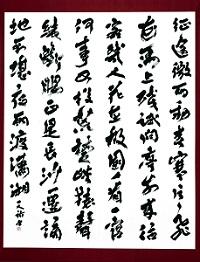 第72回滋賀県美術展覧会(書の部)佳作「徐●詩」